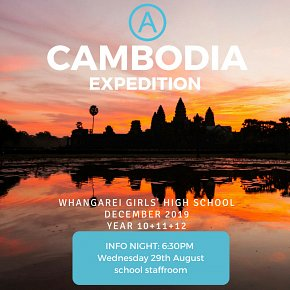 Cambodia Expedition - December 2019